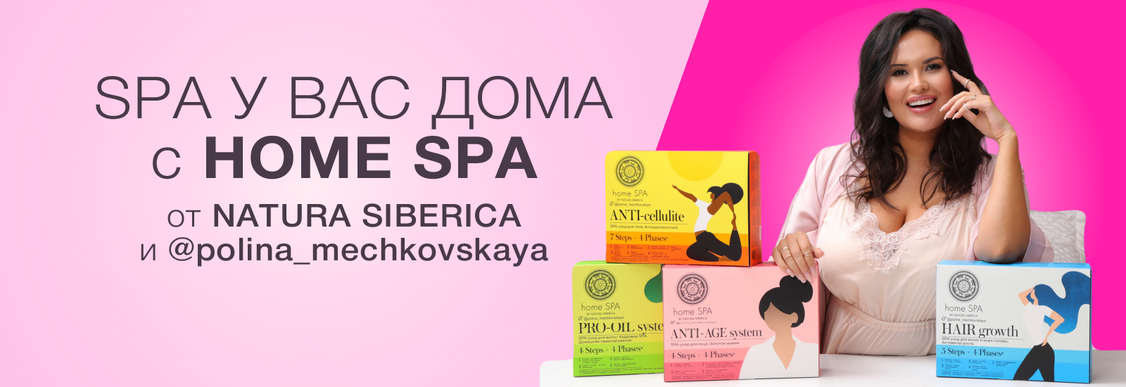 HomeSpa