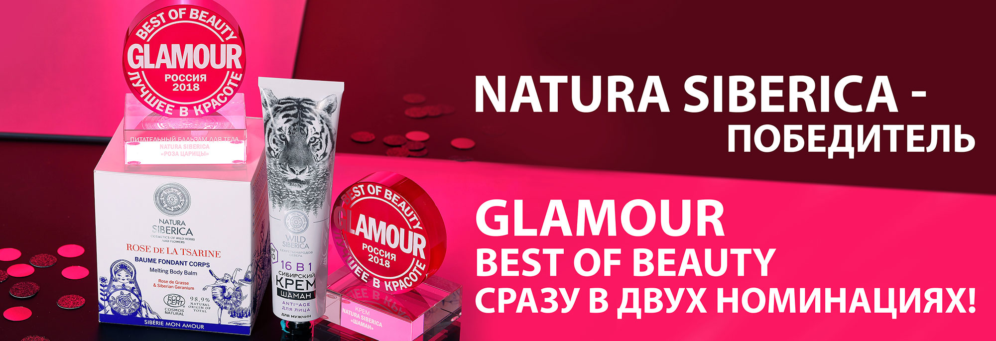 Glamour Best of Beauty 2018!